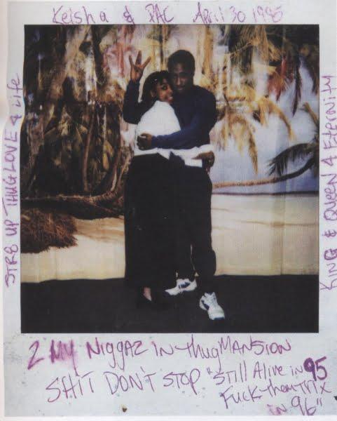 Tupac and Keisha Morris-Shakur April 30, 1995