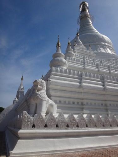 A big white pagoda.