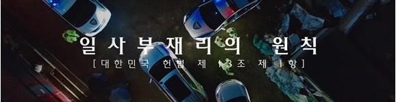 [TRANS] 자백(自白)第1次ティーザー映像公開(記事和訳)