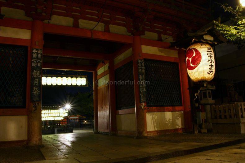 Yasaka Shrine at 20:30