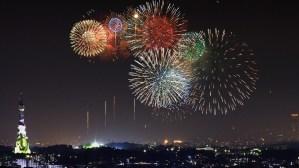 PL Art of Fireworks Festival/ Osaka @ KOKYU COUNTRY CLUB, Osaka   Tondabayashi-shi   Ōsaka-fu   Japan
