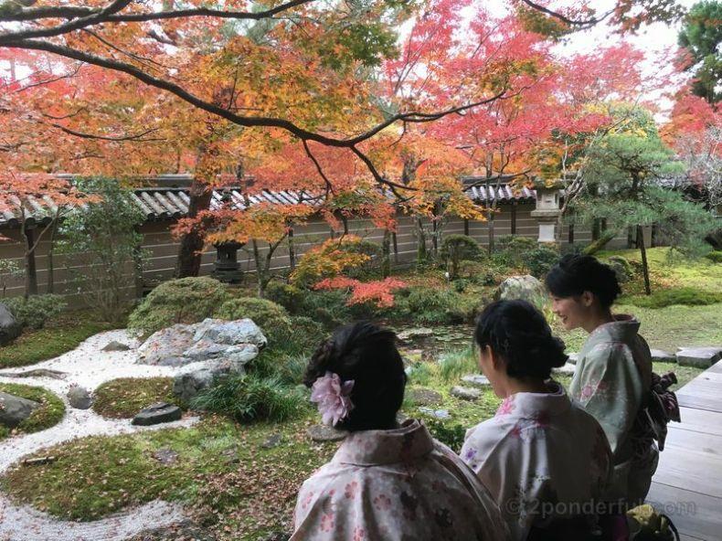 eikando garden
