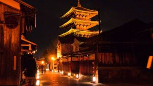 Kyoto Special Night illumination/ Hanatourou @ Higashiyama area | Kyoto | Kyoto Prefecture | Japan