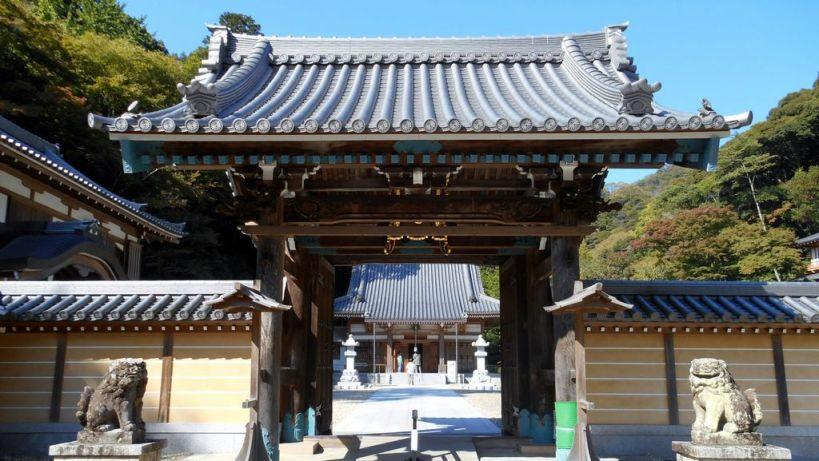 Ryuan-ji