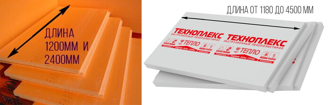 термоплекс или технониколь что лучше
