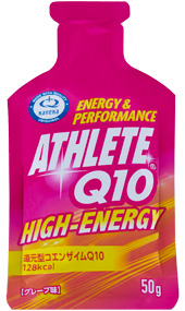 AthleteQ10 Ubiq