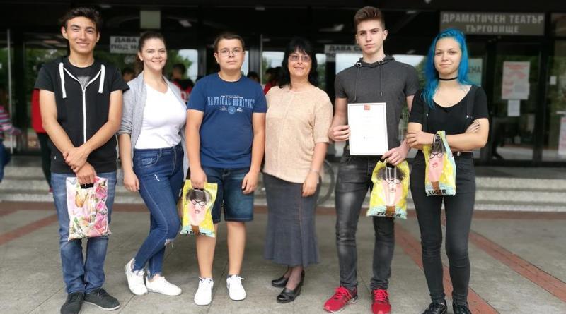 Победа за отбора на Второ СУ – на 26 юни, Световен ден за борба с наркотиците