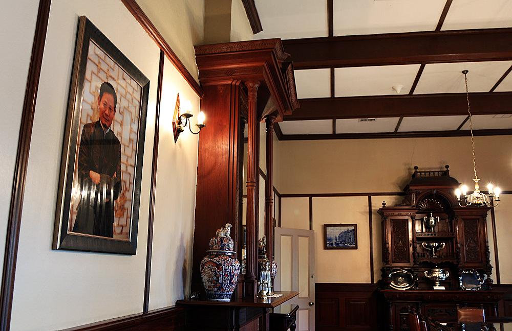 Hoenig House Dai portrait