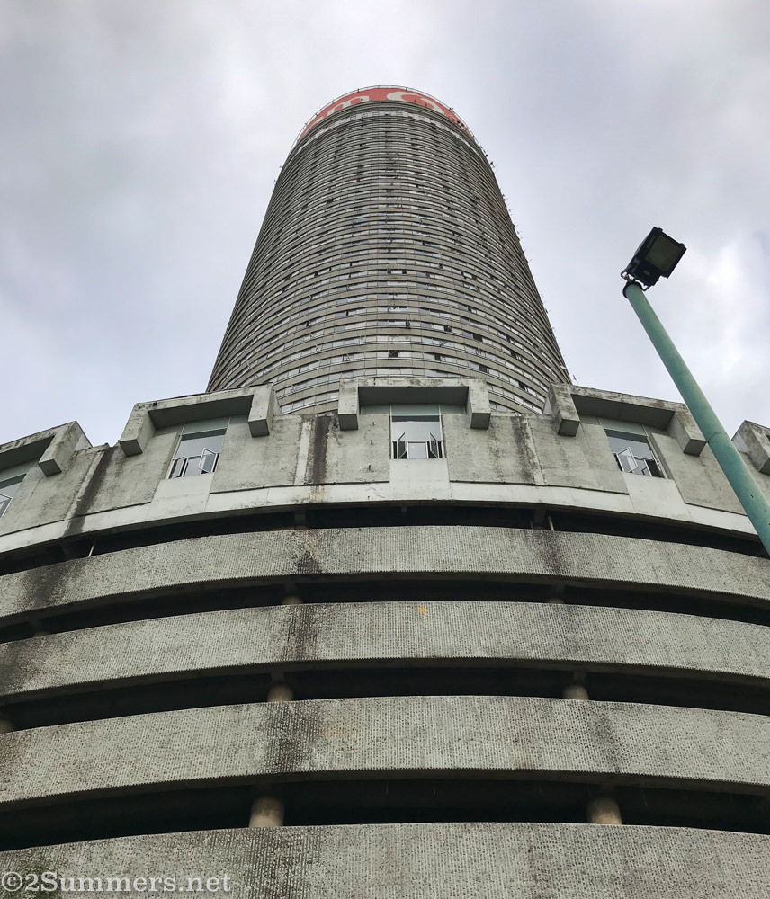 Looking up at Ponte City