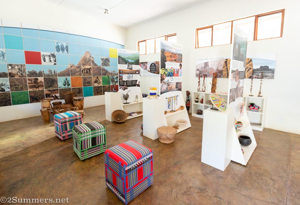 Museum/gallery