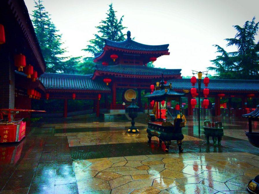 Reflections at Imperial Garden Xian Shaanxi 1