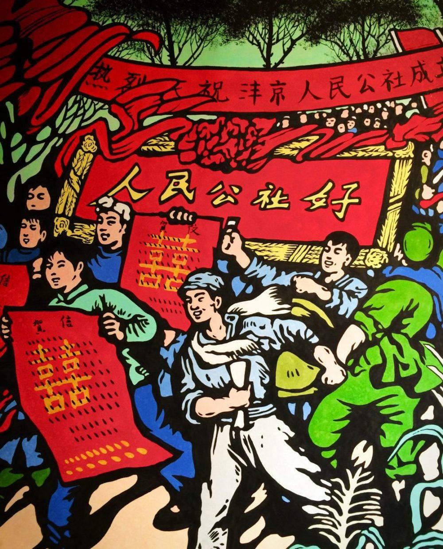Modern art in Gallery Xian Shaanxi China 1