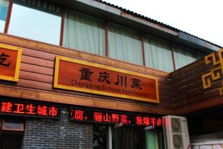 chongqing-sichuan-restaurant-terracotta-warriors-xian-china-1