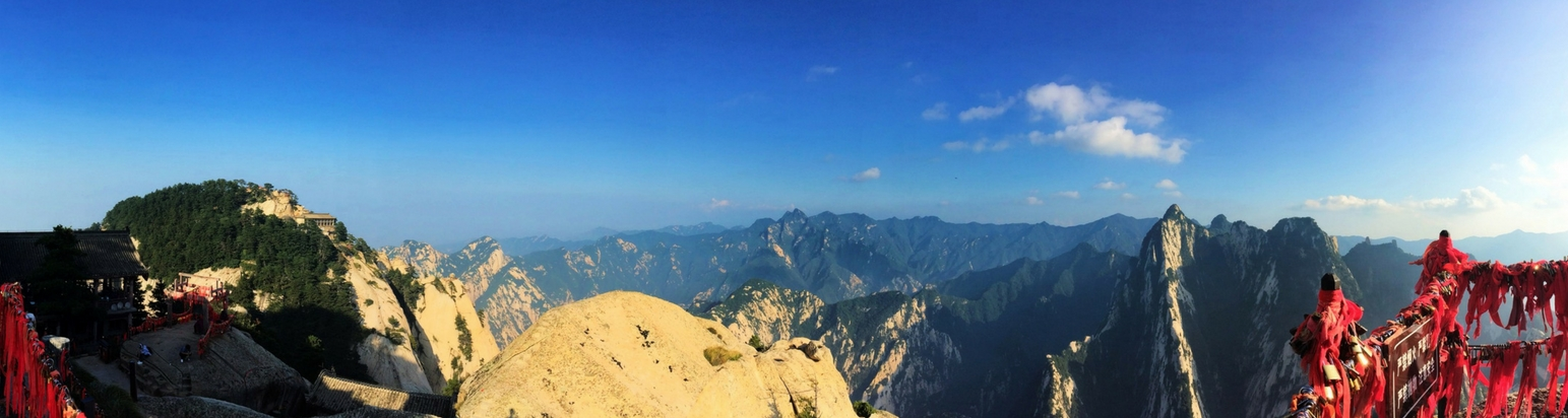 huashan-national-park-header