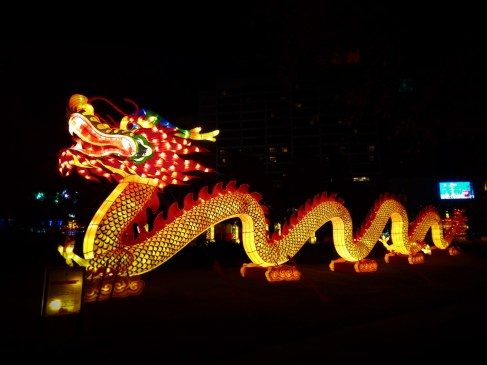 Dragon Lantern at Chinese Lantern Festival Atlanta 2