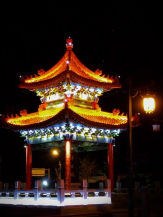 Baoji Colorful Lit Pagoda at Night Shaanxi 1