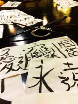 Chinese Calligraphy at Tangbo Art Museum 2