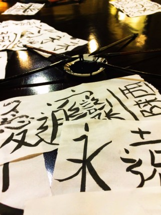 Chinese Calligraphy at Tangbo Art Museum 2