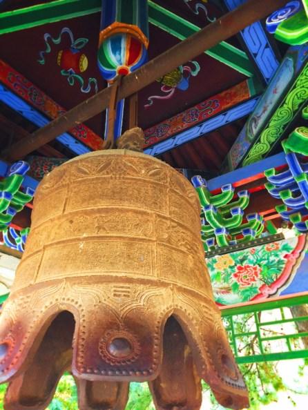 Bell at Baota Pagoda Yanan Shaanxi 2