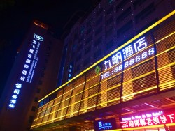 Dynasty Hotel Yanan at Night 1