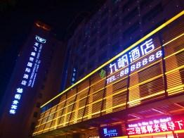 Dynasty Hotel Yanan at Night 1