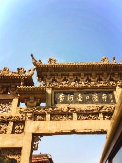 Entrance to Hukou Falls National Park Shaanxi 1