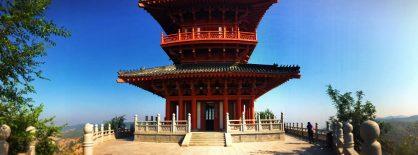Watchtower Drumtower at Baota Pagoda Yanan Shaanxi Panorama 1