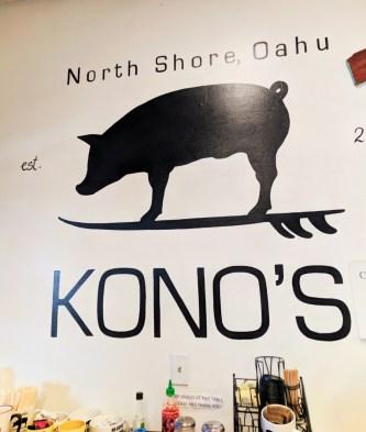 Konos BBQ Haleiwa North Shore Oahu 1