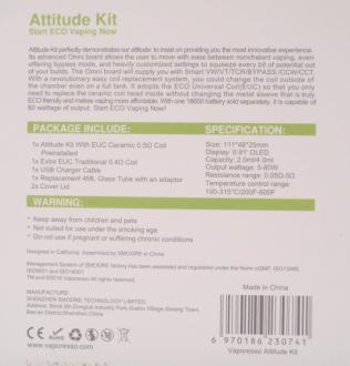 vaporesso-attitude-review-2vape-achterkant-doosje