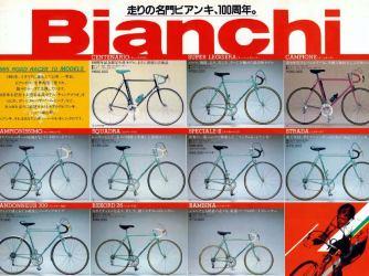 1985 catalog p0111