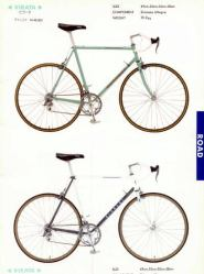 1991 catalog p0521