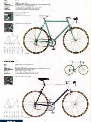 1992 catalog p2011