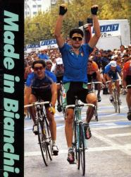 1993 catalog p0121