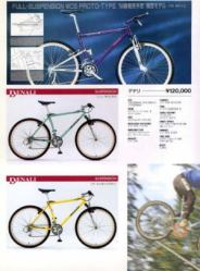 1994 catalog p0611