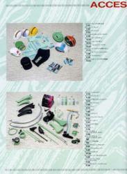 1995 catalog j p0811