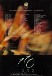 1995 catalog p0611