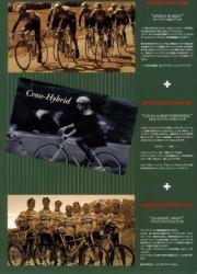 1996 catalog p0211