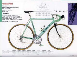 1997 catalog p0811