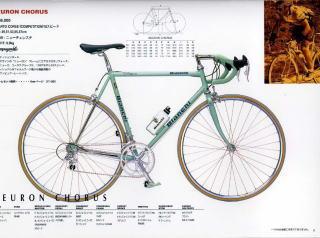 1997 catalog p0911