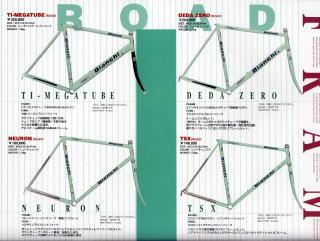 1997 catalog p3811