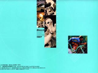 1997 catalog p4211