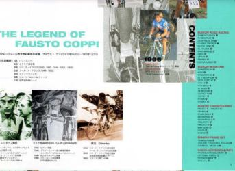 1998 catalog p0311