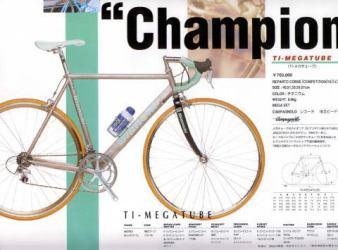 1998 catalog p0611