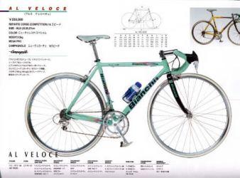 1998 catalog p1011
