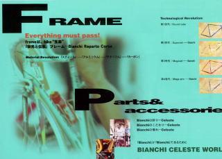 1998 catalog p4111