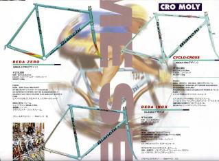 1998 catalog p4311