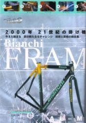 2000_4411