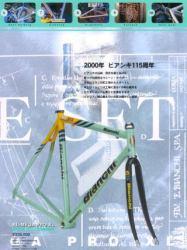 2000_4511