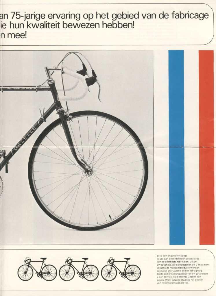 Gazelle1970b-3