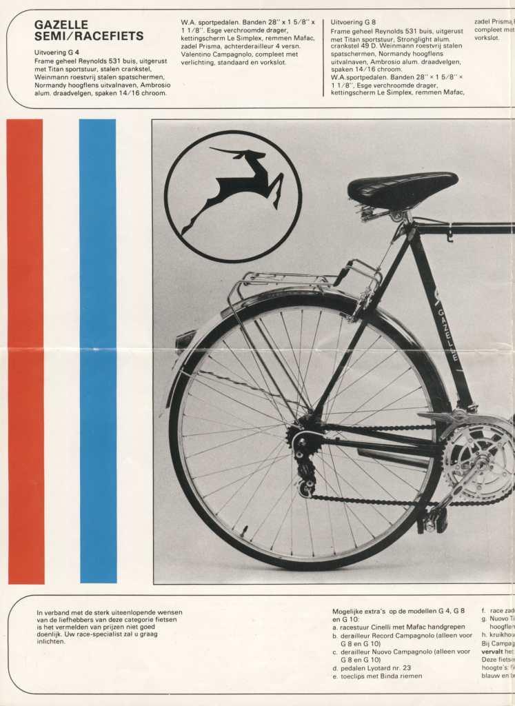 Gazelle1970b-4